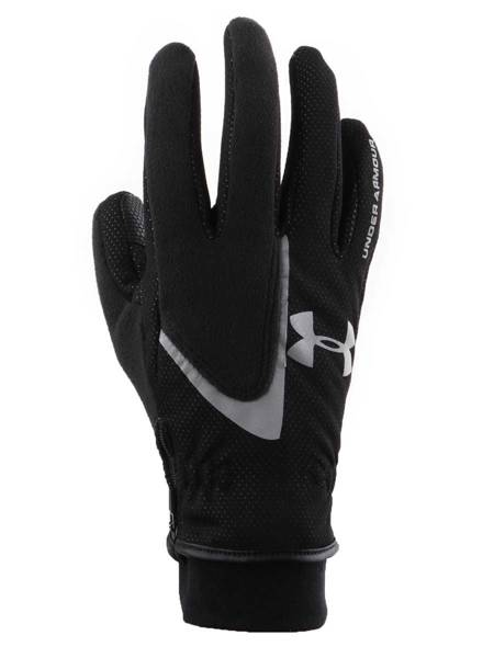 Under Armour UA Extreme ColdGear 1212733-001