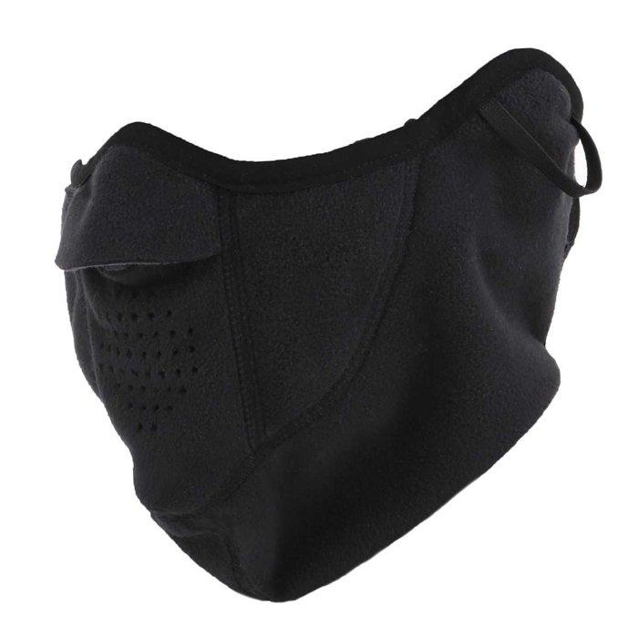Lowe Alpine Windbloc Face Mask L5417900-431