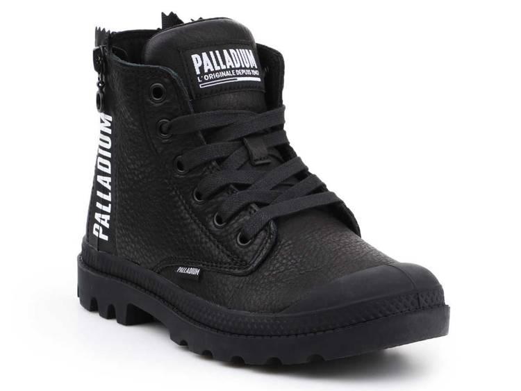 Palladium Pampa UBN ZIPS 96857-008-M