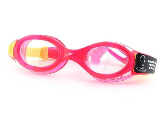 Schwimmbrille Speedo Futura Biofuse Junior 8-012330000