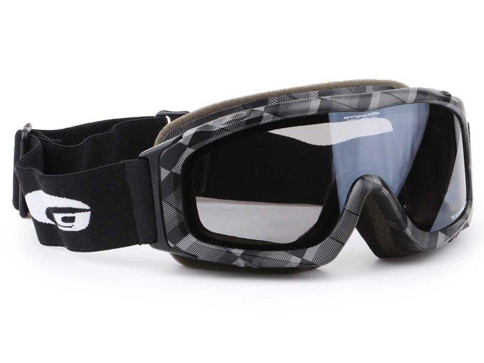 Skibrille Goggle H745-2