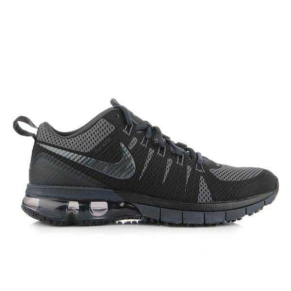 Mens Nike Max TR180  723972-005
