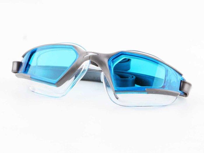 Okulary do pływania Speedo Aquapulse Max 2 8-09796A259