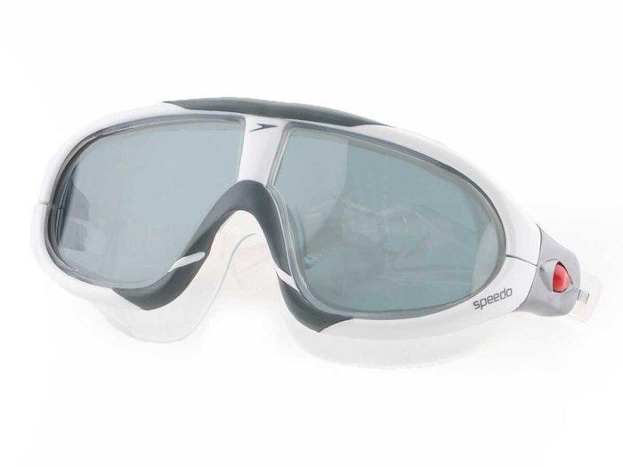 Okulary do pływania Speedo Rift 7032-7239B